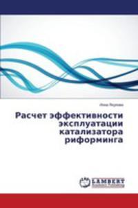 Raschet Effektivnosti Ekspluatatsii Katalizatora Riforminga - 2857168314