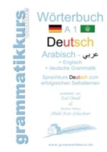 Worterbuch Deutsch - Arabisch - Englisch A1 - 2857173209