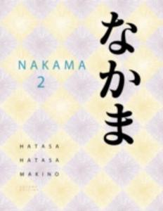 Sam For Hatasa / Hatasa / Makino's Nakama 2: Japanese Communication, Culture, Context - 2849493737