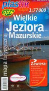Wielkie Jeziora Mazurskie Mapa Turystyczna - 2839277103