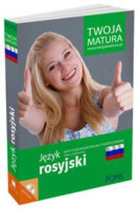 Twoja Matura Język Rosyjski Repetytorium Maturalne Z Przewodnikiem Zakres Podstawowy - 2842833928