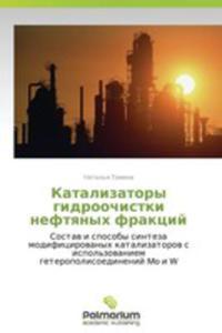 Katalizatory Gidroochistki Neftyanykh Fraktsiy - 2857198111