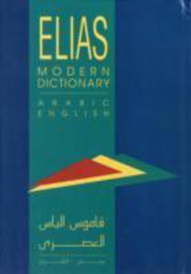 Elias Modern Dictionary - 2839994170