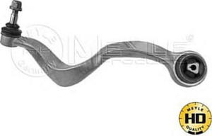 WAHACZ BMW P. POPRZECZNY E65/E66 01- LE PRZ HD MEYLE 3160500011/HD - 2175044531