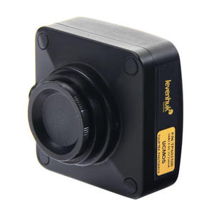 Cyfrowy aparat fotograficzny Levenhuk T510 NG - 2842618353