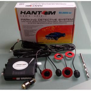 Czujniki parkowania cofania Phantom 4 czujniki wbudowany czujnik srebrne i czarne - 2850927278