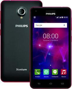 Sklep: smartfon philips i908 dual sim carny