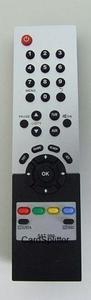 Pilot do dekodera TV TRWAM DATCOM - 2860911543