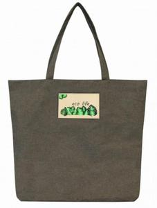 Torba Na Zakupy Eko Wielorazowa Shopper Bag - 2861531907