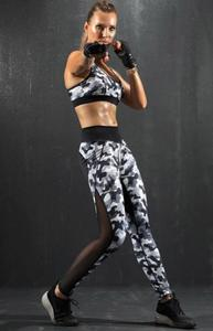 FeelJ! Camo Grey legginsy - 2858591936