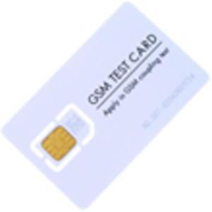 Karta testowa GSM Motorola SE Tool SeTool - 2833103149