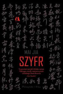 JIA MAI - SZYFR (Ksi - 2826393621