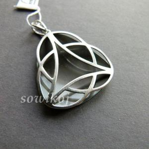 Silver Penta wisior srebrny - 2846461222