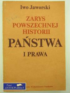 ZARYS POWSZECHNEJ HISTORII PA - 2822570425