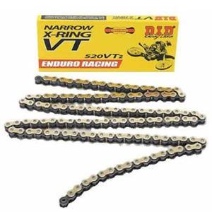 Łańcuch napędowy DID 520VT2G B-114 X-ring (zapinka) - 2848058939