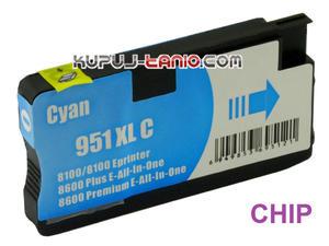 HP 951XL C niebieski tusz (Crystal) tusz HP Officejet Pro 8100, HP Officejet Pro 8610, HP Officejet Pro 8620, HP Officejet Pro 8600 - 2825617919