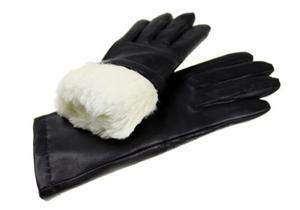 8f5ad947f6052 Sklep  hs ciepłe rękawiczki z futerkiem alaska g12