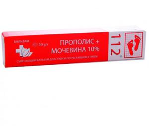 Balsam ratownik mocznik propolis - Dr Retter - 50g - 2823602570