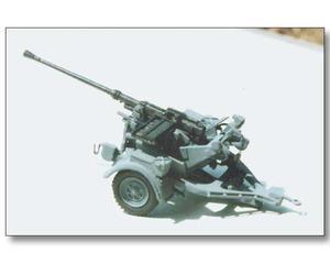 Armo 72075 - 37mm Flak 37 (1/72) - 2824097456