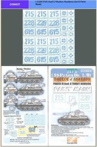 Echelon D356037 Numery na wieże Panzer IV G (paint mask 1:35) - 2824104866