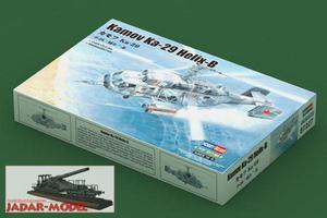 Hobby Boss 87227 Kamov Ka-29 Helix-B (1:72) - 2824108574