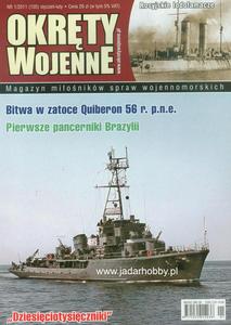Okręty Wojenne 105 (magazyn) - 2824109654