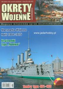 Okręty Wojenne 103 (magazyn) - 2824109656