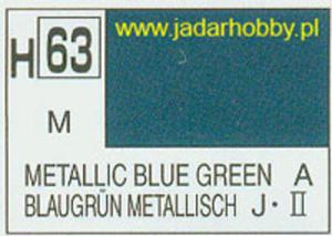Mr.Hobby 063 (Gunze Sangyo) Aqueus Hobby Color Color - H63 METALLIC BLUE GREEN - 2824109911