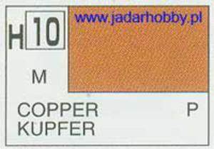 Mr.Hobby 010 (Gunze Sangyo) Aqueus Hobby Color Color - H10 COPPER - 2824109934