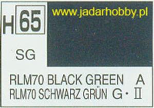 Mr.Hobby 065 (Gunze Sangyo) Aqueus Hobby Color Color - H65 RLM70 BLACK GREEN - 2824109997
