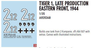Archer AR35348 Tiger I late, Eastern Front, 1944 (1/35) - 2824110892