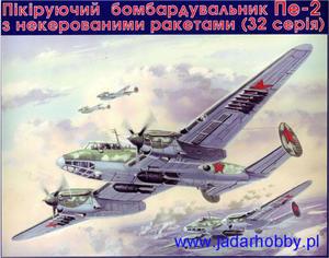 UM 103 - Samolot bombowy Pe-2 z niekierowanymi rakietami (32 seria) (1/72) - 2824111542