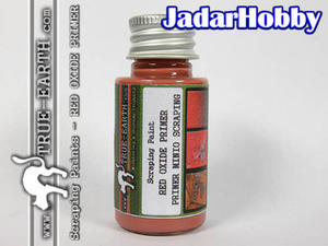22 True-Earth Scraping Paint - Red Oxide Primer (17ml) - 2824101246