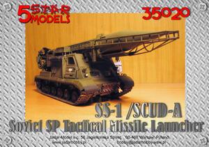 5 Star Models 35020 - R-11 / SS-1B SCUD-A (1/35) - 2824102584