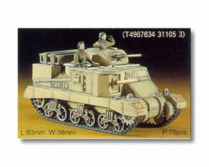 Hasegawa MT05 - M3 Grant Mk.I (1/72) - 2824098703