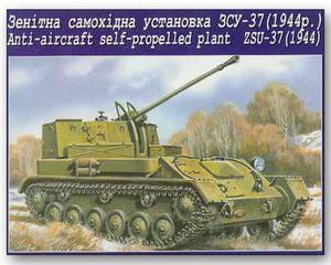 UM 309 - ZSU-37 (1944) (1/72) - 2824099967