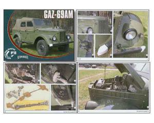 Rossa 18 - Gaz-69AM (ksiażka) - 2824100378