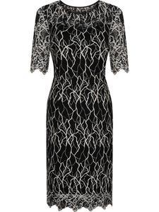 Sukienka z modnej koronki Kasandra V, widowiskowa kreacja na przyjęcie weselne. - 2836487148