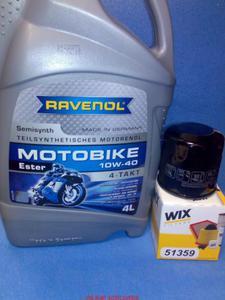 Suzuki GSX 1300 B-King olej +filtr-zestaw do wymiany oleju - 2833368168