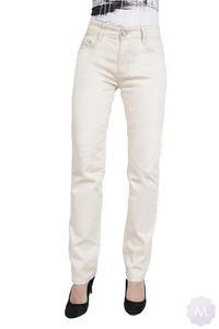 a5abb62de50a0f Beżowe spodnie jeansowe z wyższym stanem z prostą nogawką (E6235-2) - PROSTA