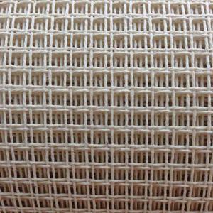 Kanwa 18oczek/10cm kolor naturalny - szer.41cm - 2832271500