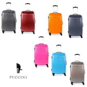 Puccini średnia walizka PC005 B POLICARBON 7 kolorów! - 2827921337
