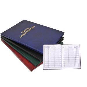 Dziennik korespondecnyjny BARBARA 192k. - 2883643821