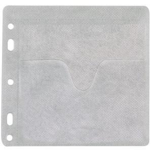 Koperty na CD/DVD Q-CONNECT do wpinania 40szt. białe - 2847290591