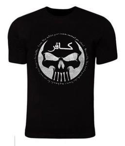 Koszulka INFIDEL czarna TigerWood - 2849804713