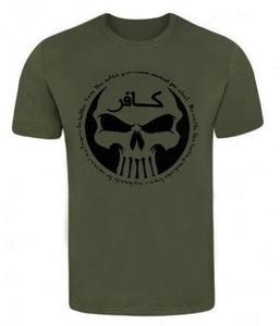 Koszulka INFIDEL zielona TigerWood - 2850945242