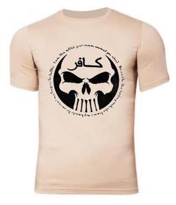 Koszulka INFIDEL beżowa TigerWood - 2850945243