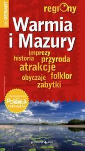 Polska niezwykła. Przewodnik po regionie - Warmia i Mazury - 2824268239