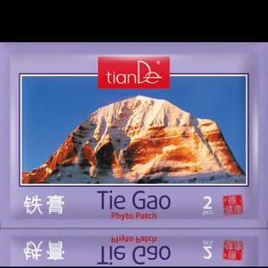 "Fito-plaster do ciała ""Tie Gao"", TianDe 2 szt. - 2857883832"