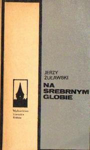 Jerzy  - 2861021508